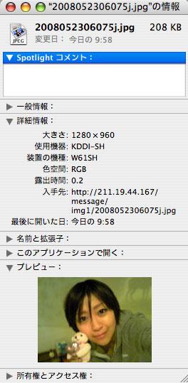 Info_utada