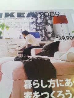 IKEAの本気度