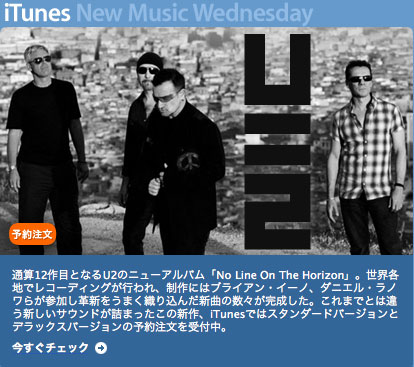 U2_new
